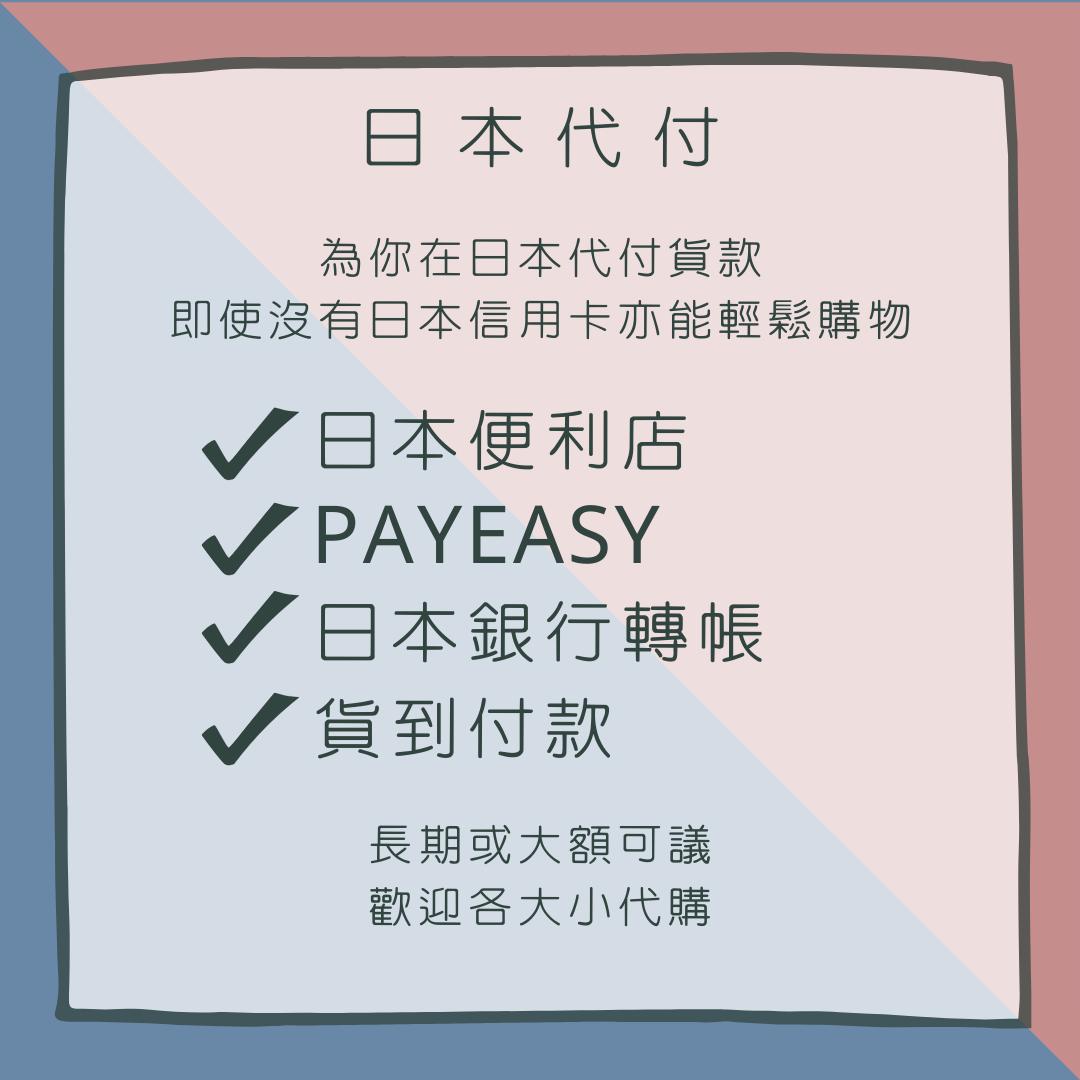 pay_service